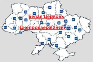 """Новые филиалы компании """"Владислав"""""""