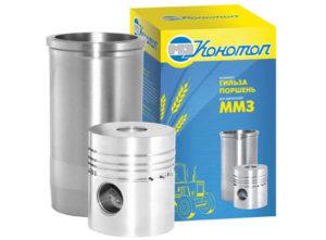 МД Конотоп - новая марка комплектов деталей гильзопоршневой группы