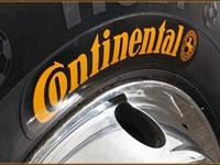 Наслаждайтесь фантастическим летом с Continental