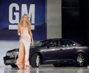 General Motors - оригинальные запчасти