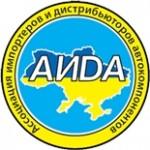 КОМПАНИЯ «АВТОФОРМУЛА» СТАЛА УЧАСТНИКОМ АССОЦИАЦИИ «АИДА»