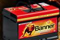 Омега-Автопоставка: Акция от BANNER