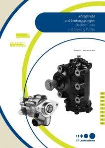 ZF Services публикует первый каталог изделий ZF Lenksysteme для коммерческих автомобилей