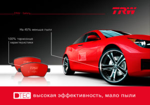 DTEC – высокопроизводительная тормозная колодка от компании TRW с меньшим на 45% образованием пыли