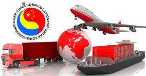 SIA-AutoTechService 2015: Укр-Китай Комунікейшин - супровід контрактів з китайськими партнерами