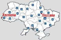 Открыты новые филиалы в городах Полтава и Ужгород