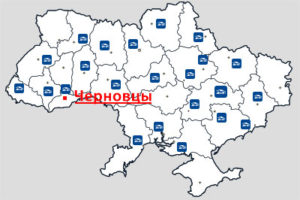 Компания Владислав открыла свой филиал в г.Черновцы