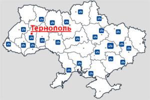 """Открыты новые филиалы компании """"Владислав""""в городах Тернополь и Краматорск"""
