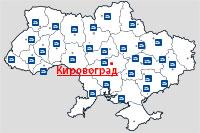 Открыт филиал Компании Владислав в г. Кировоград