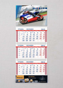 Уже готов календарь ELIT!