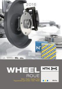 Новый каталог NTN-SNR по подшипникам для колёс
