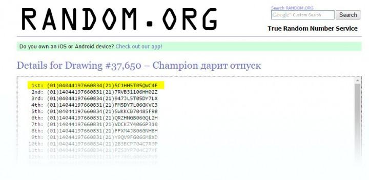 random-screen-720x351