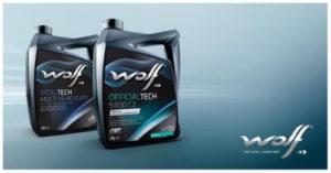 Новий бренд WOLF в асортименті АСГ