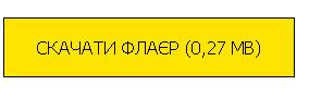 textar_20_2