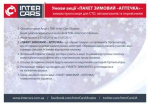 A5_intercars_winter_ob-2