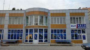 ЭЛИТ-Украина