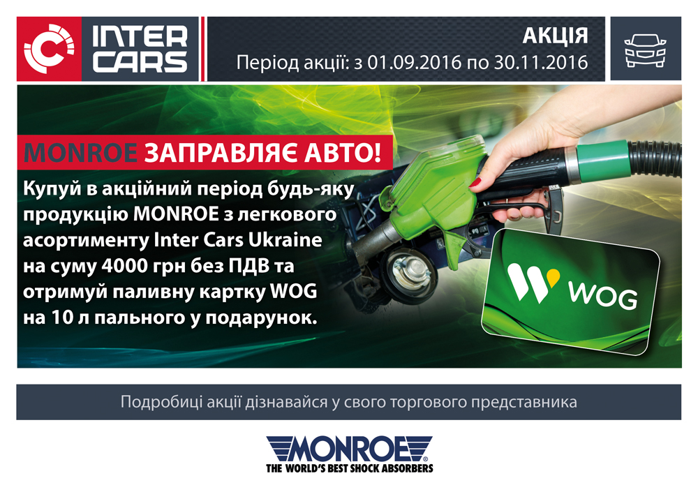 a5_intercars_monroe-legk_lic