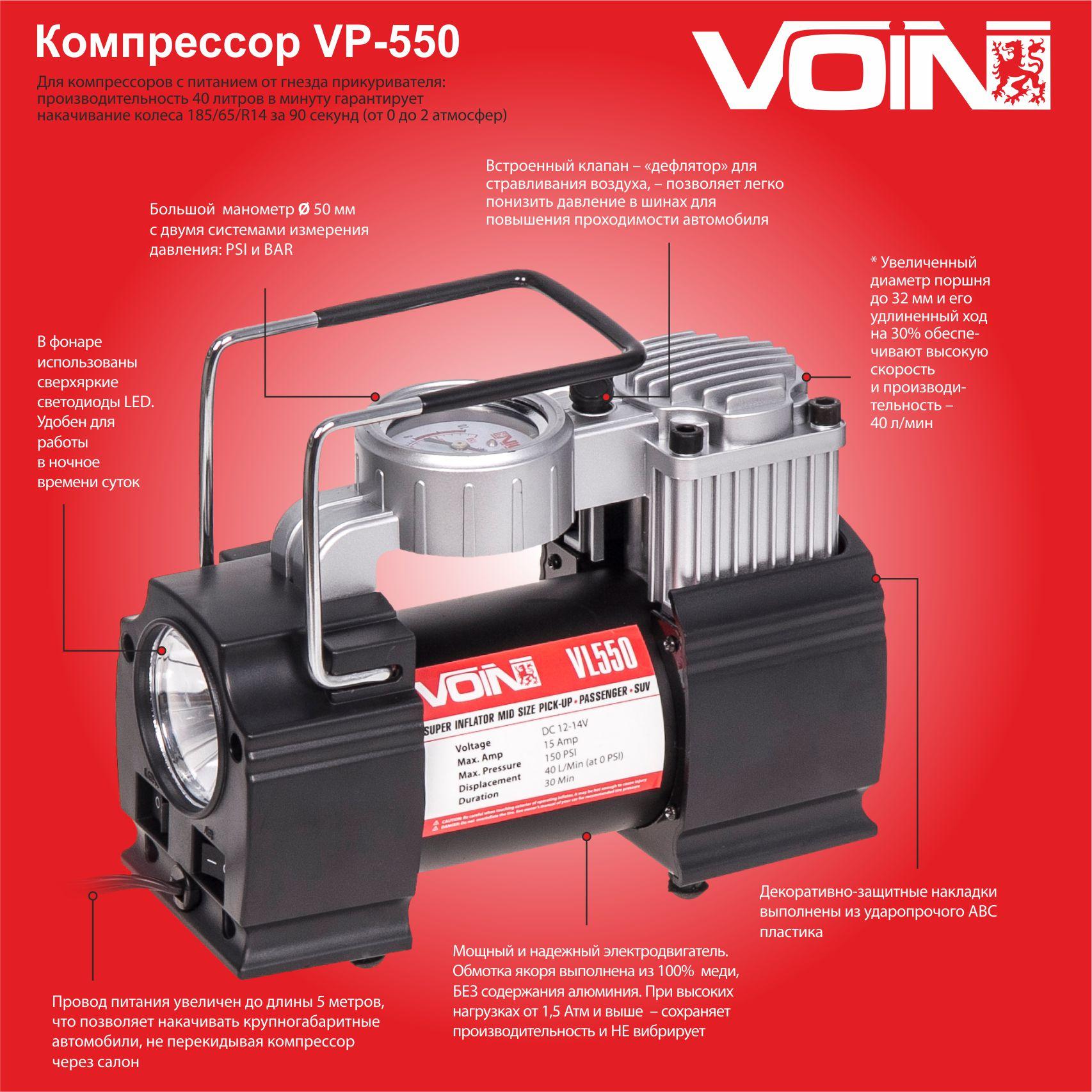 004_kompressory