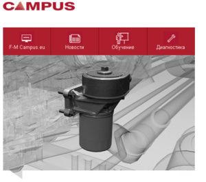 В Кампусе F-M доступны новые модули обучения по фильтрам