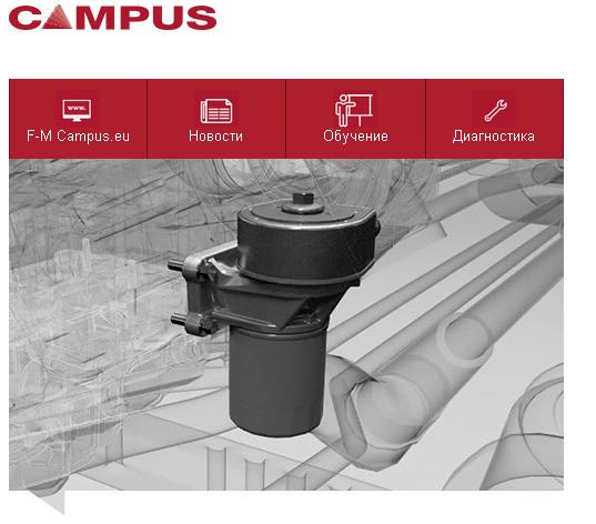 FM_Campus_1