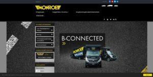 Интернет-сайт Monroe – перезагрузка!