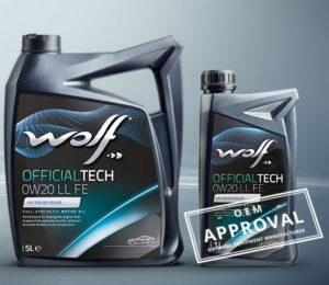 Масло Wolf OFFICIALTECH 0W20 LL FE официально одобрено компанией VW