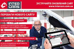 Оновлена веб-сторінка INTER CARS UKRAINE