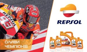 Нові етикетки REPSOL MOTO