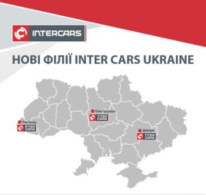 Нові філії Inter Cars Ukraine!