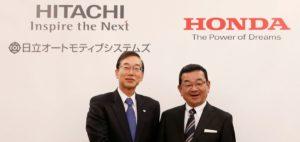 Honda и Hitachi будут вместе делать электромоторы