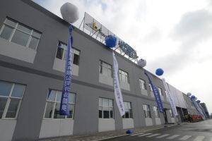 Компания Magneti Marelli Automotive Lighting открывает новый завод в Китае