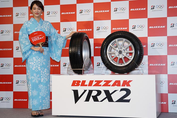 Bridgestone представили новые шины - Blizzak VRX2