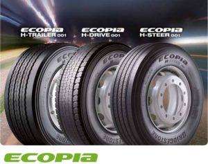 Bridgestone представляет топливо экономичные шины