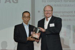 Концерн ZF получил награду за новаторское решение в области технологии камеры