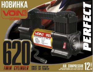 Новый 2-х поршневой компрессор от ТМ -VOIN