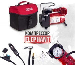 Elephant — качественные товары за разумные деньги