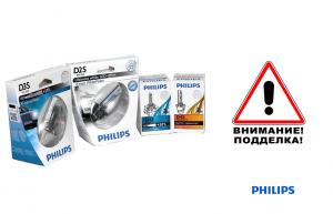 Автомобильные лампы Philips оригинал или подделка?