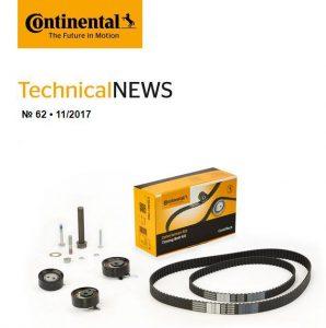 Технічні новини Contitech