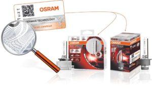"""Онлайн-проверка подлинности ксеноновых автоламп с программой """"OSRAM Trust"""""""