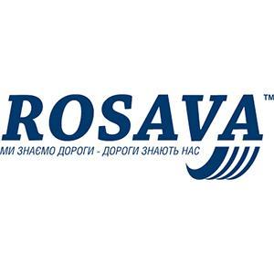 """Принято решение о ликвидации компании """"Росава"""""""