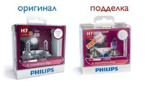 Philips попереджає про підробку