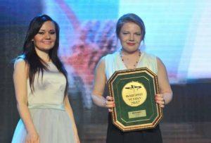 Українське представництво Continental переможець в конкурсі «Фаворит успіху»