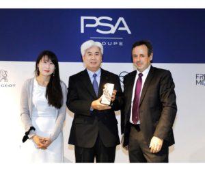 KYB получила награду от концерна PSA