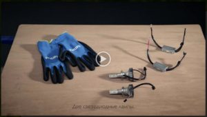 Улучшение света фар на автомобиле Citroen C3 II при помощи светодиодных ламп Philips X-tremeUltinon