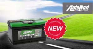 TM AutoPart розширює асортимент