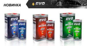 Розширення асортименту EVO