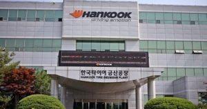 Hankook опубликовала финансовый отчет