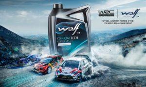 WOLF - офіційний партнер Чемпіонату світу з ралі