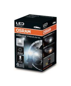 Osram представляет новые автолампы для вспомогательного освещения