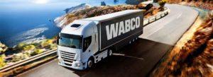 Технологія активної бокової безпеки від WABCO
